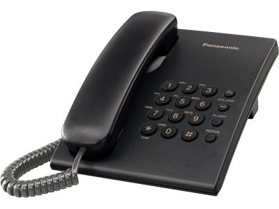 Panasonic Corded Basic Desk Phone | KXT500B